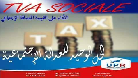 الأداء على القيمة المضافة الاجتماعية (TVA sociale) لنزع فتيل الأزمة حول قانون المالية