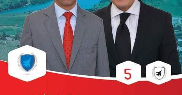 اﻹنتخابات البلدية 2018.  بلدية العمايم.