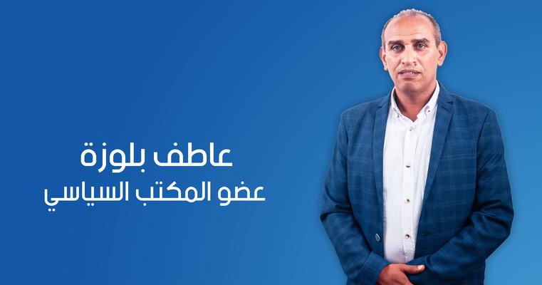 رئيس لجنة المراسم وتنظيم التظاهرات